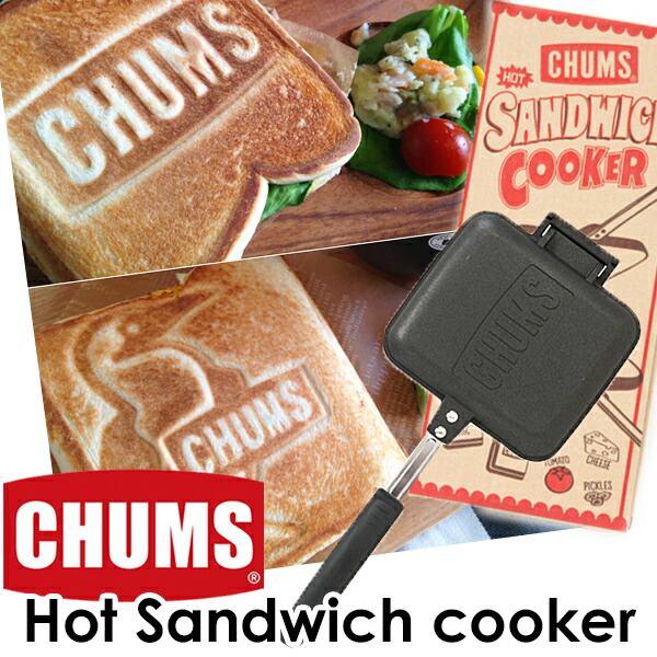 CH62-1039 CHUMS Hot Sandwich Cooker ����ॹ �ۥåȥ���ɥ��å� ���å���