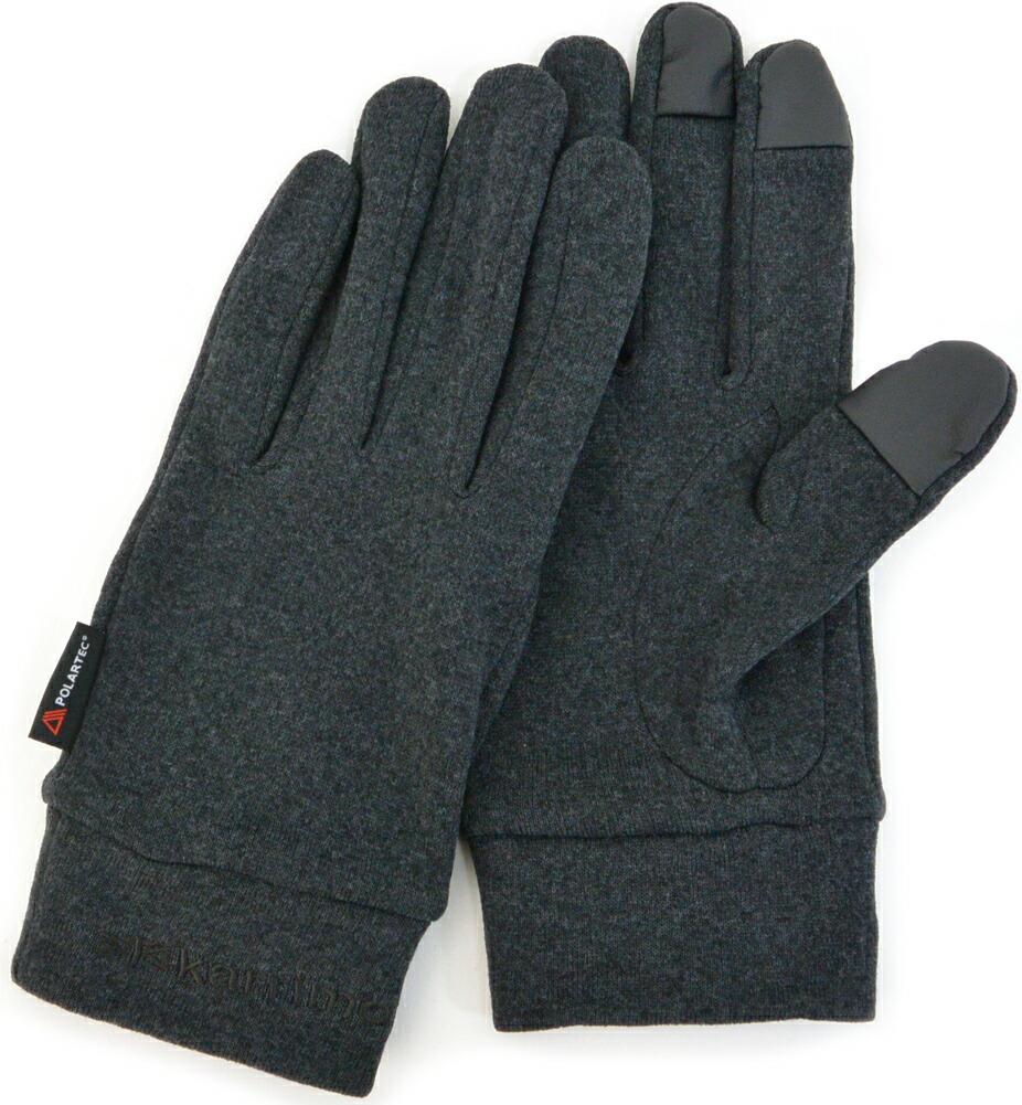 karrimor trail glove