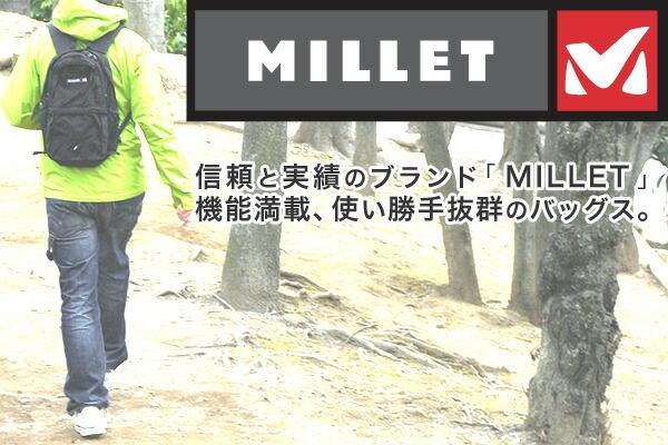 millet,�ߥ졼,�ե��,�ǥ��ѥå�,�Хå��ѥå�