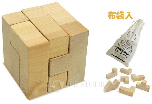 】パズル 木製キューブパズル ... : パズル 幼児 知育 : パズル