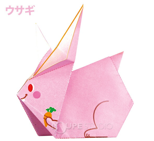 クリスマス 折り紙:折り紙 紙風船-divulgando.net