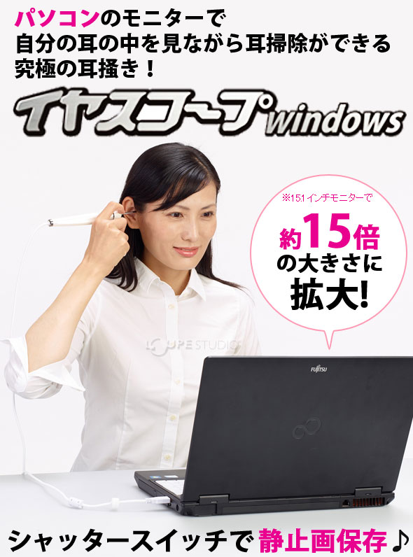 ���䥹������windows
