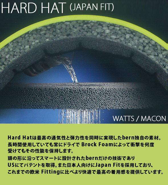 WATTS [ワッツ]: