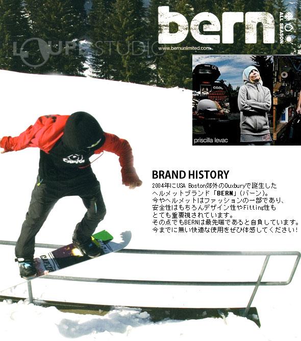 BERN HELMET【バーン ヘルメット】