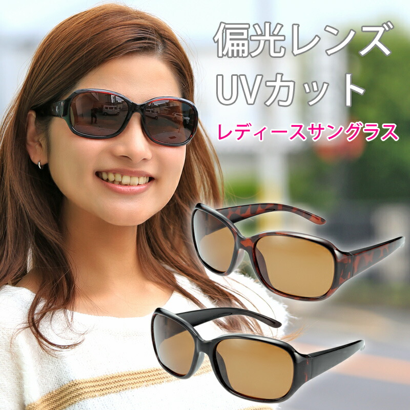 ladies sports sunglasses  Rakuten Global Market: Polarized Sunglasses - Wear - Fishing ...