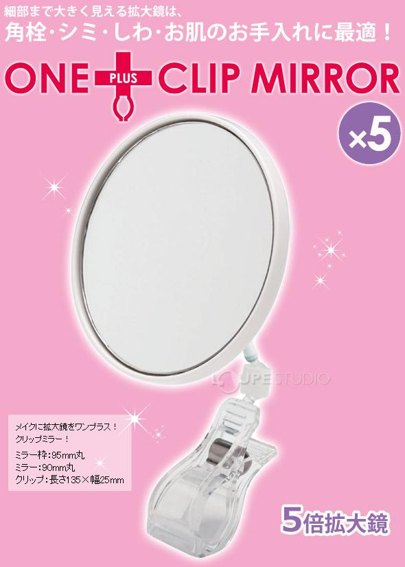 用一个大5倍的放大镜看一个15度的角,看到的角是75度对吗