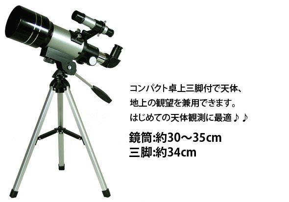 �ߥ����� ŷ��˾��� TS-70 24�ܡ�150��
