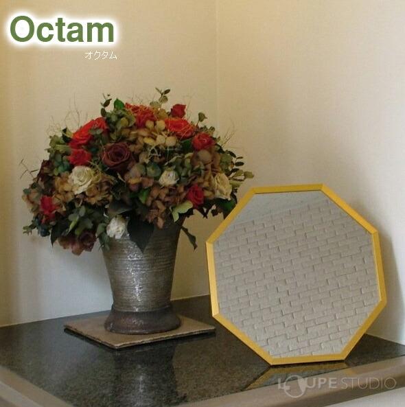 ����Ȭ�� Octam Octagon Stand/Wall Mirror [�������� Ȭ�ѷ� �������/��������ߥ顼]L���������ɳݤ�����