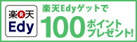 Edy10063()9:59