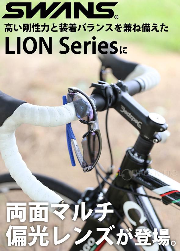LION-SIN