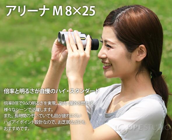 ����� M8x25