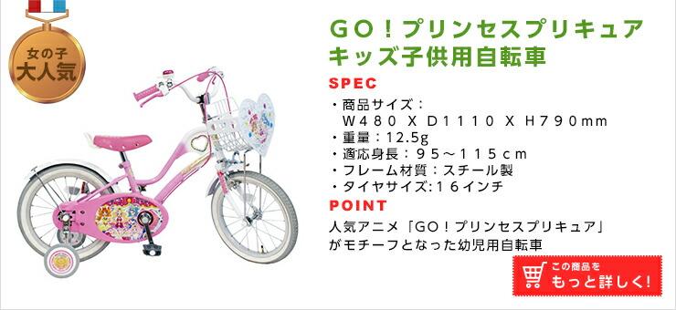 ... 自転車:lovell ラベル 楽天市場