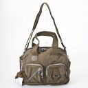Kipling kipling K13636 485-Heather Olive handbag