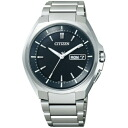 Citizen citizen AT6010-59E アテッサエコ drive radio time signal standard men