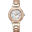 Citizen NA15-1734D ウィッカソーラー radio time signal white Lady's