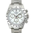 116520 ROLEX Rolex Cosmo graph Daytona white men