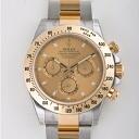 ROLEX Rolex Daytona 116523 champagne gold mens