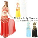 Belly-galaxy-set1