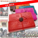S cute! Handheld portable» Buffalo this 革型 press diary (solid handmade paper)