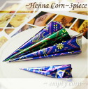 Fashion-henna tattoo, set of 3 cones Thailand and Hawaii! Conference party!