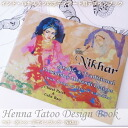 64 * restocked! Trendy henna tattoos Design workbook ★ Hawaii! Mehndi
