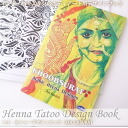 65 * Henna Tattoo Design workbook ★ Hawaii fashion! Mehndi