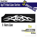 Stencil sheet deals 5 piece set ( line series: a swirling line ) to henna body art tattoo practice! Airbrush art, art brush to ship * instant type disposable, quick adhesive sheet
