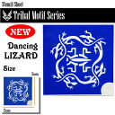 In the stencil sheet ( filled Motif series: lizard ) body art, henna tattoo practice! Airbrush art, brush art to ship * disposable type instant, quick adhesive sheet