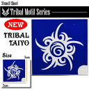 On the practice of the stencil sheet Motif series (solar B) body art, henna tattoos! Airbrush art, brush art to ship * disposable type instant, quick adhesive sheet