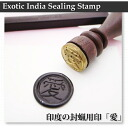 Unusual love kanji made by hand-carved stamp Asian sealing stamps rustic! In the wax to wrapping and letter
