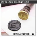 'Moo' unusual kanji made by hand-carved stamp Asian sealing stamps rustic! In the wax to wrapping and letter