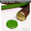 Simple-piece Asian sealing stamps rustic hand carved made! In the wax to wrapping and letter