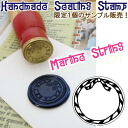 "Made of hand carved Asian sealing stamps? s marine string""rustic! In the wax to wrapping and letter"