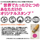 In the rustic hand carved style sealing stamps wax wrapper and your letter