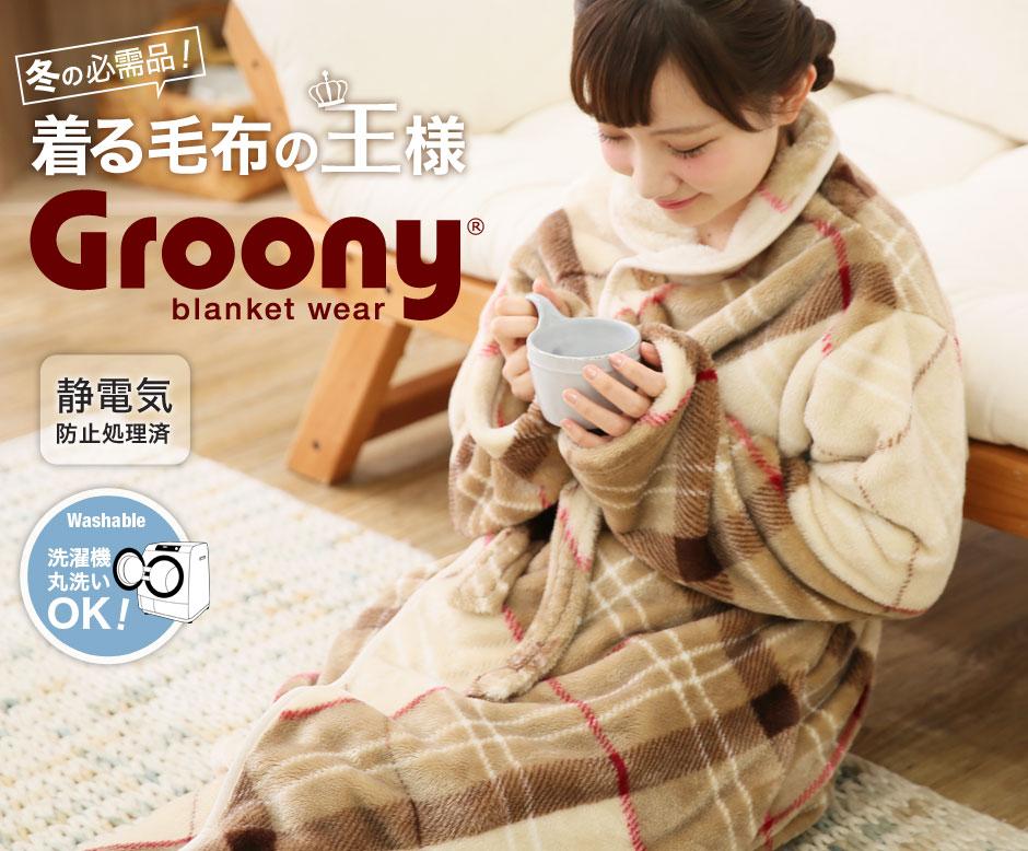 Groony15 01