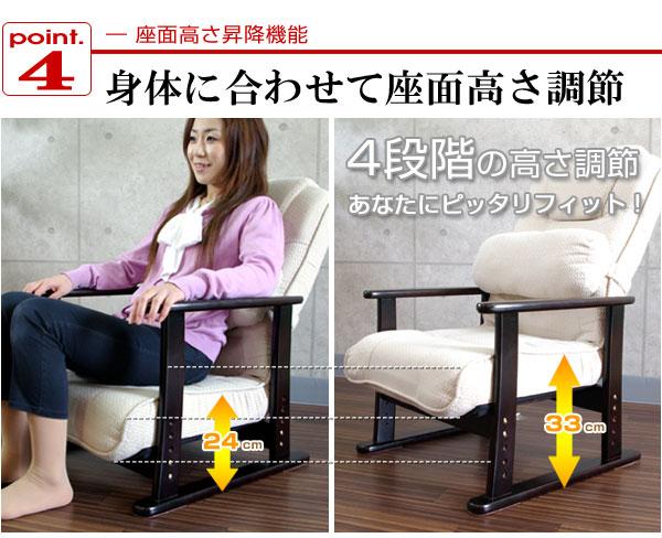 リクライニングチェアー パーソナルチェアー 椅子