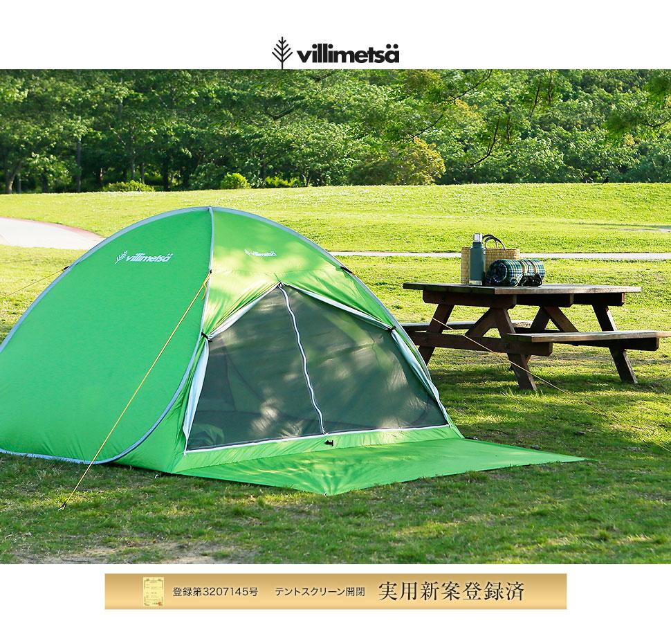 Pop up tent 01
