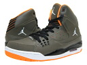 1 NIKE AIR JORDAN SC-1 air Jordan SC KHAKI/BLACK/ORANGE
