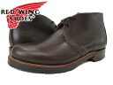 RED WING 9017 BECKMAN CHUKKA BOOT Red Wing Beckman chukka boots CIGAR fs3gm