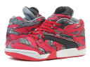 Reebok COURT VICTORY PUMP Reebok court victory pump RED/GREY