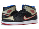 NIKE AIR JORDAN 1 MID Nike Air Jordan 1 mid BLACK/GOLD/RED/BLUE