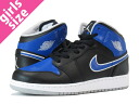 NIKE AIR JORDAN 1 MID GS Nike Air Jordan 1 mid GS BLACK/PLATINUM/ROYAL fs3gm