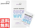 Sneaker cleaner JASON MARKK 0004 QUICK WIPES