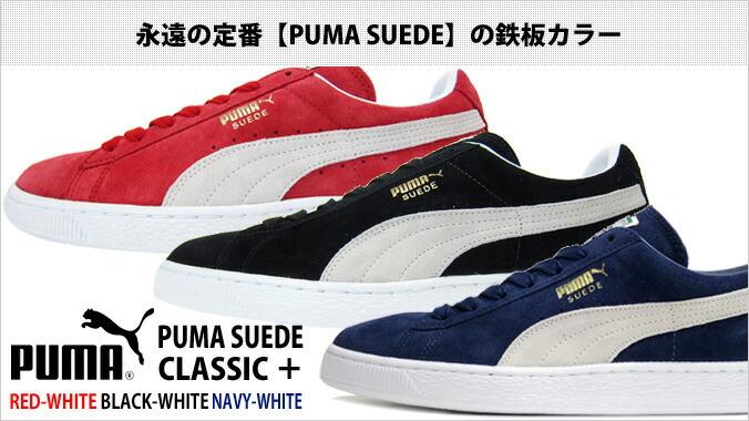 Puma Suede Classic Red White