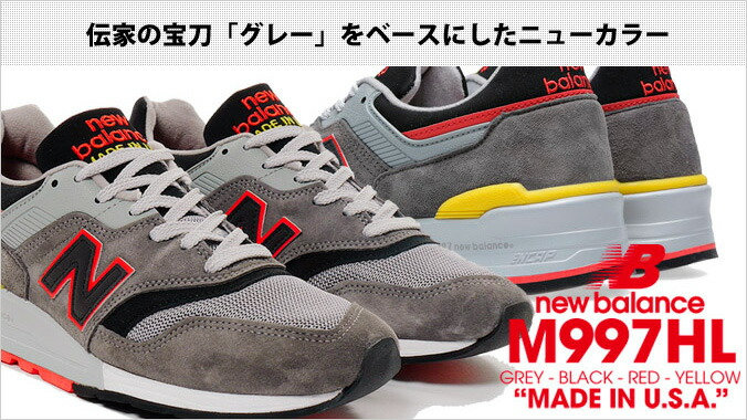 new balance 997 grey red yellow