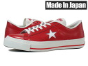 CONVERSE ONE STAR J converse one star J RED