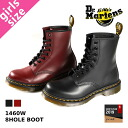 Dr.Martens 8HOLE BOOT 1460 W Martens Ladies 8 hole boots BLACK (11821006) /CHERRY (11821600).