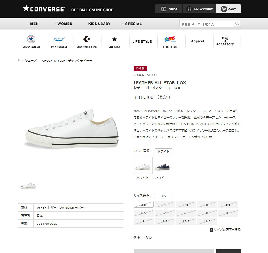 Converse All Stars Sizing Chart Lepi Dor