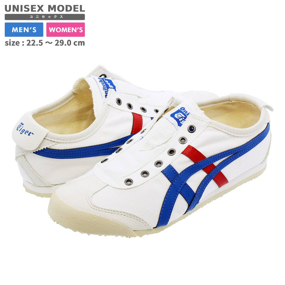 onitsuka tiger mexico 66 amazon