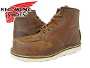 REDWING 1907 IRISH SETTER Red Wing Irish setter rough & tough leather BROWN